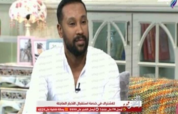 محمود الشرقاوي: الإعلام لم يتجاهل المطربين النوبيين والتقصير منا