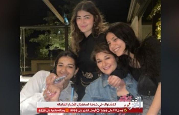 ملك وليلى زاهر تهنئان والدتهما بعيد ميلادها