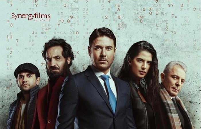 """فيلم """"العارف"""" يقترب من المليون الثامن فى شباك التذاكر بعد 5 أيام عرض"""
