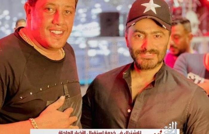 شاهد.. حمو بيكا ينشر صورة له مع تامر حسني