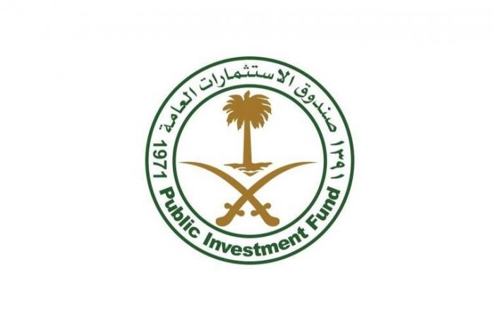 «صندوق الاستثمارات»: احذروا المحتالين.. لا نقدم خدمات مباشرة للأفراد
