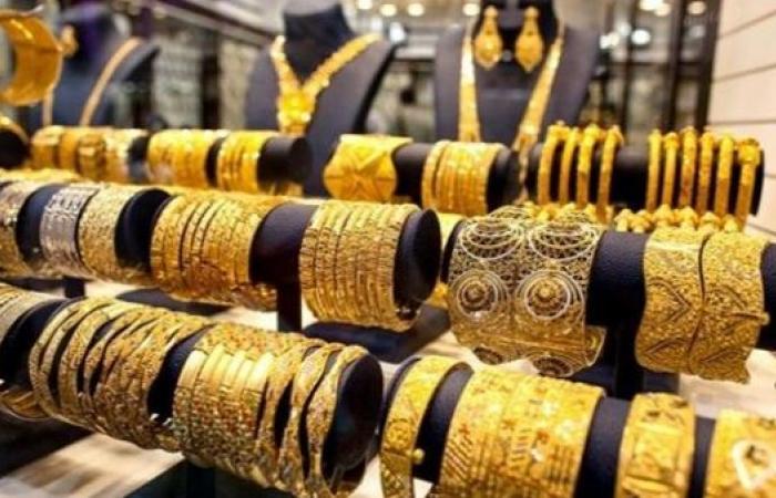 أسعار الذهب فى مصر اليوم الاثنين 2-8 2021