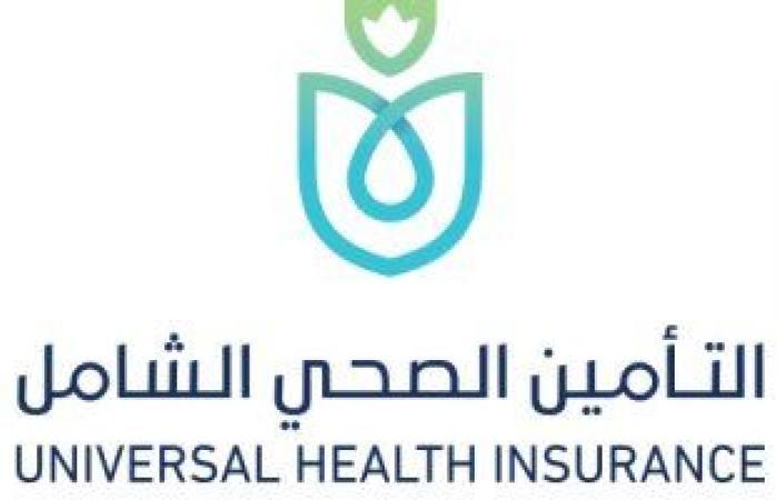 الرعاية الصحية: 4 ملايين خدمة طبية وعلاجية لمنتفعى التأمين ببورسعيد خلال عامين