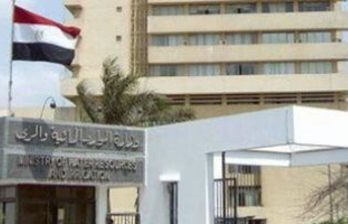 وزير الرى يبحث موقف تنفيذ برنامج التعاون مع الحكومة الهولندية