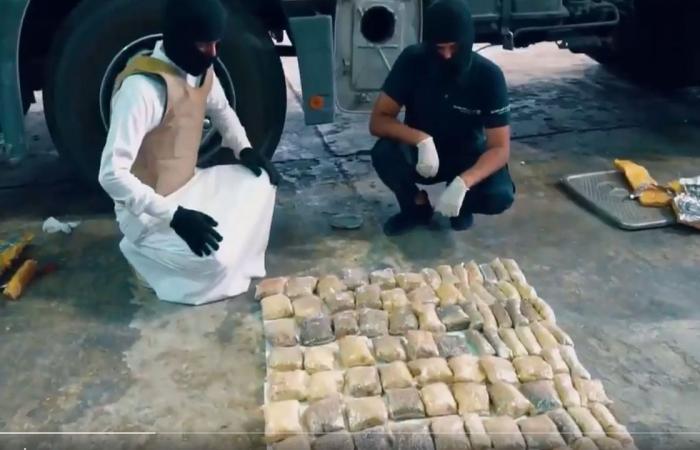 نظام مكافحة المخدرات في السعودية.. 74 مادة تحاصر السموم