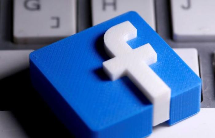 إعلام: فيسبوك يضع خطة للحد من المحتوى السياسي