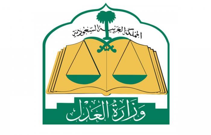«العدل» تحدد آلية حساب التكاليف القضائية