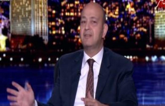 عمرو أديب: لولا تصنيع لقاحات كورونا فى مصر كان زمانا واقفين فى الطابور