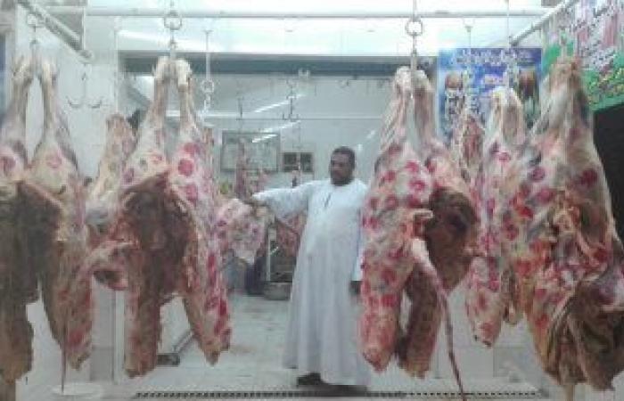 أسعار اللحوم البلدى اليوم.. الكيلو يتراوح بين 140-160 جنيها