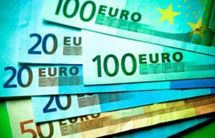 سعر اليورو اليوم السبت 4-9-2021