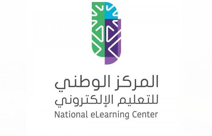 مركز التعليم الإلكتروني يعلن عن توافر وظائف شاعرة