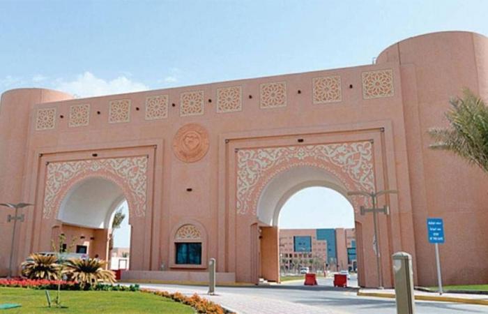 جامعة الملك فيصل تحصل على جائزة بلاكبورد لفئة التميز لعام 2021
