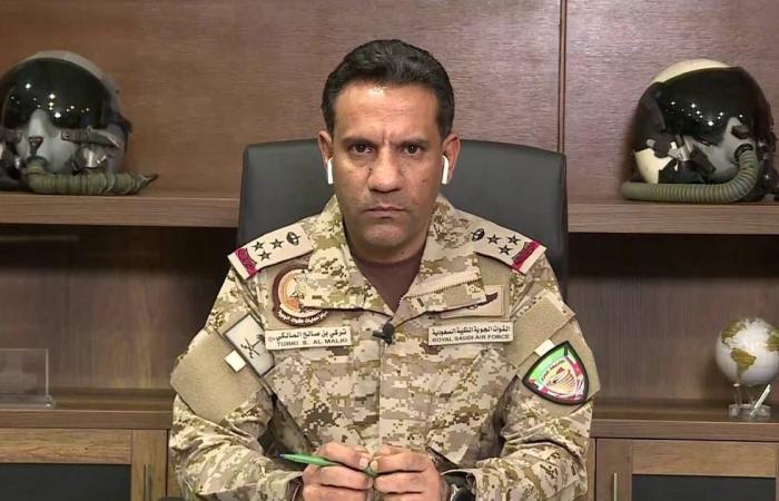 «التحالف»: تدمير 3 مسيرات مفخخة أطلقتها ميليشيا الحوثي باتجاه المملكة