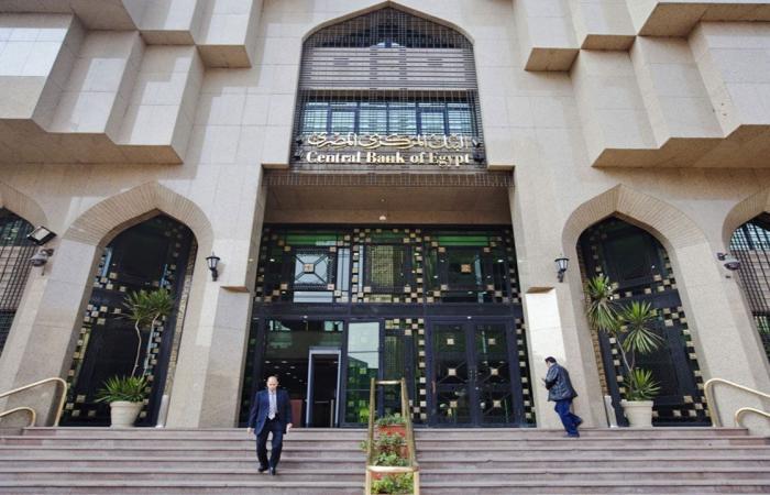 مصر تبقي على أسعار الفائدة الرئيسة دون تغيير