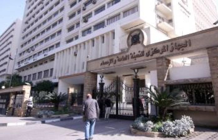 كيف توقعت المؤسسات الدولية معدلات التضخم في مصر حتى 2021؟
