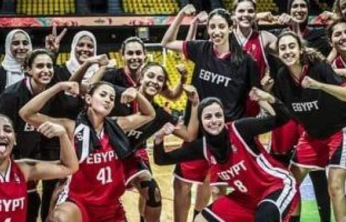 مصر تواجه الكاميرون بربع نهائى بطولة أفريقيا لسيدات السلة