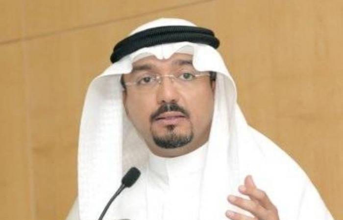 «التجارة» تمدد لمجلس إدارة «غرفة مكة» 6 أشهر