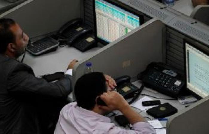 أسعار الأسهم بالبورصة المصرية اليوم الثلاثاء 28-9-2021