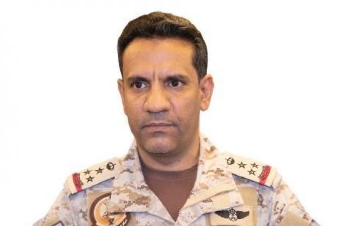اعتراض وتدمير مسيرة مفخخة أطلقتها الميليشيا الحوثية تجاه خميس مشيط