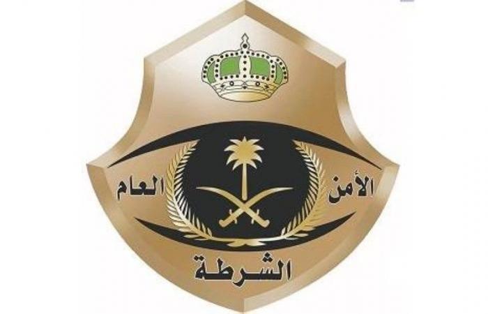 شرطة المنطقة الشرقية تحدد هوية شخص خالف الذوق العام