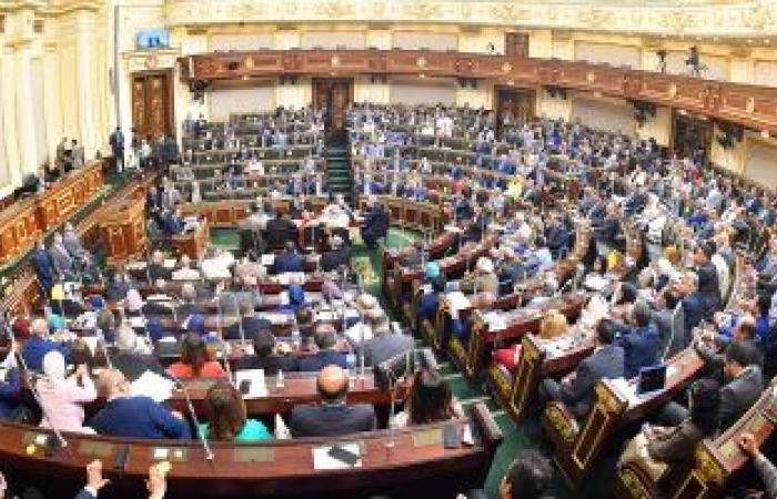 مجلس النواب يستهدف إصدار أول قانون موحد وشامل للرقابة على سوق التأمين
