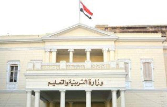 أخبار مصر.. الحكومة: تقديم رغبات المعلمين المتطوعين للعمل بالمدارس ورقيا