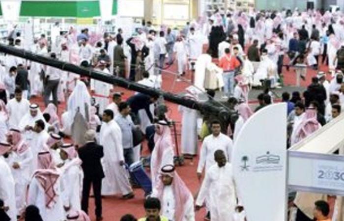 أكبر معرض كتاب في تاريخ المملكة يفتح أبوابه أمام الزوّار