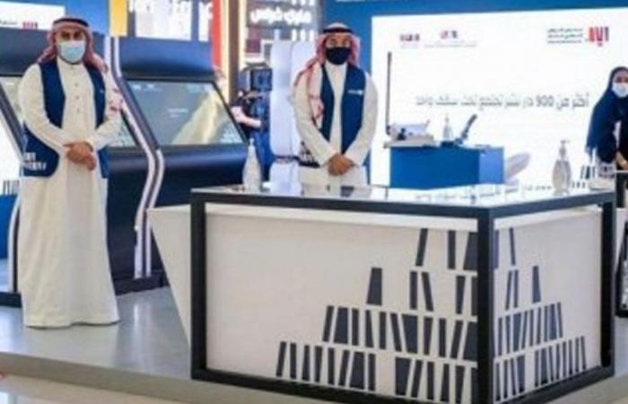 معرض الرياض الدولي للكتاب يكشف ضوابط الدخول