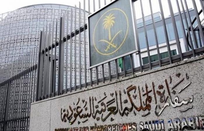 سفارة المملكة بالفلبين تحدِّد مواعيد عملها الرسمية خلال الفترة المقبلة