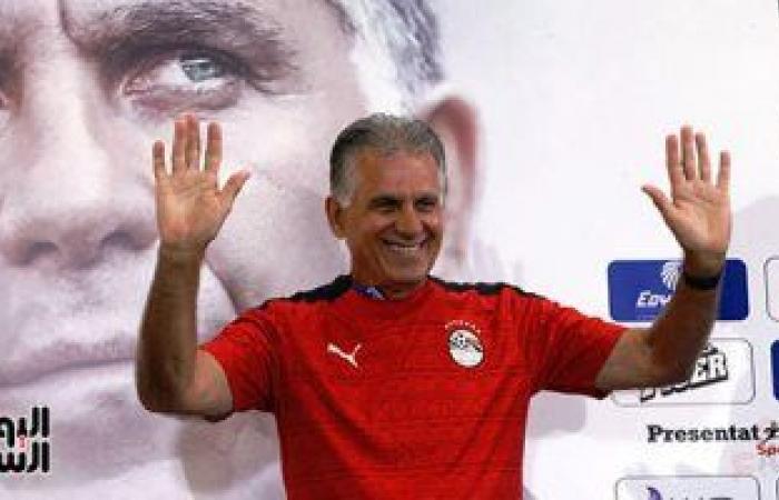 اليوم كيروش يعلن القائمة النهائية للمنتخب استعداداً لمواجهتى ليبيا