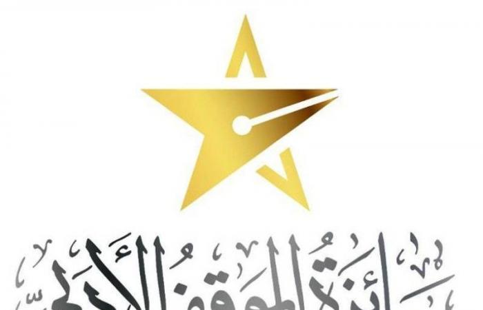 «أدبي الشرقية» يعلن عن «جائزة الموقف الأدبي»