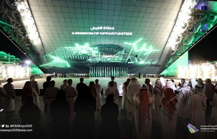تدشين جناح السعودية المشارك في المعرض العالمي إكسبو 2020 دبي
