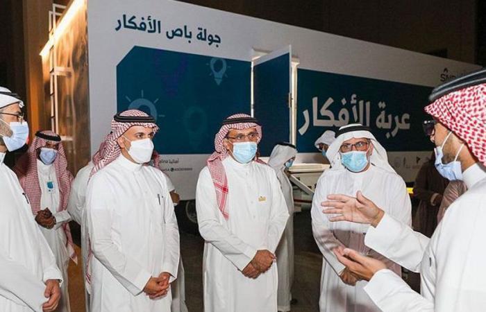 «منشآت» تبدأ أولى رحلات «باص الأفكار» من جامعة الملك سعود