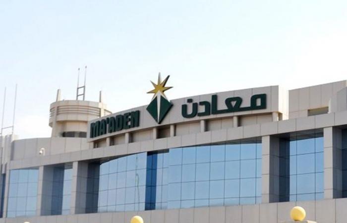 11 وظيفة شاغرة بشركة التعدين العربية السعودية «معادن»