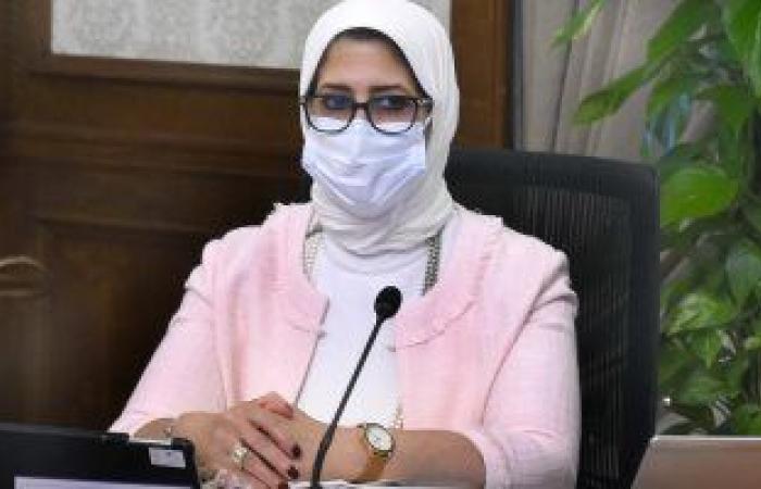 """وزيرة الصحة: استقبال 100 ألف جرعة من لقاح """"استرازينكا"""" بمطار القاهرة"""