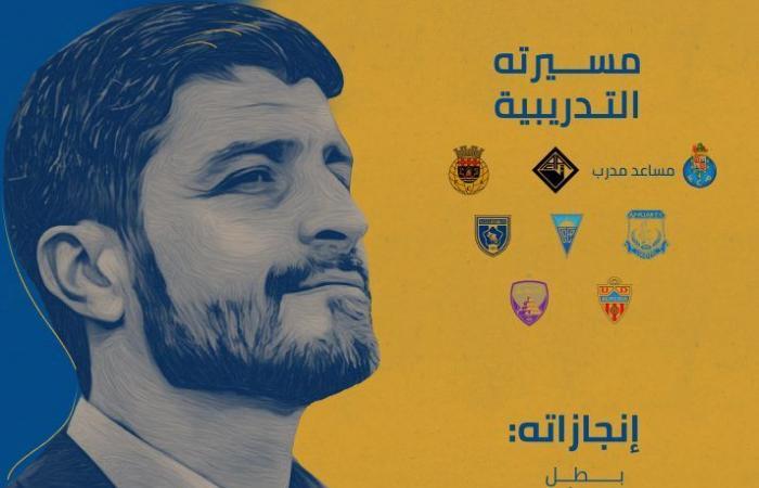 رسميًّا .. بيدرو إيمانويل مديرًا فنيًّا لـ النصر
