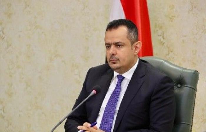 الدول الرباعية ترحب بعودة رئيس الوزراء اليمني إلى عدن
