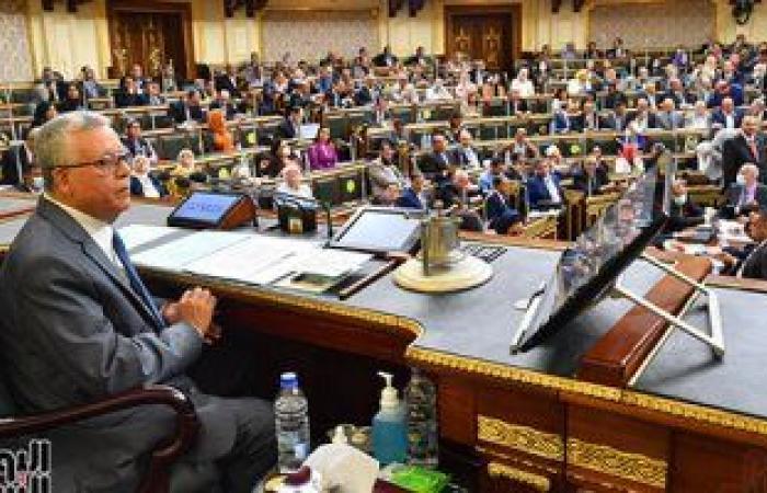 النواب يوصي برؤية متكاملة لوضع معايير للحوكمة بالهيئات الاقتصادية