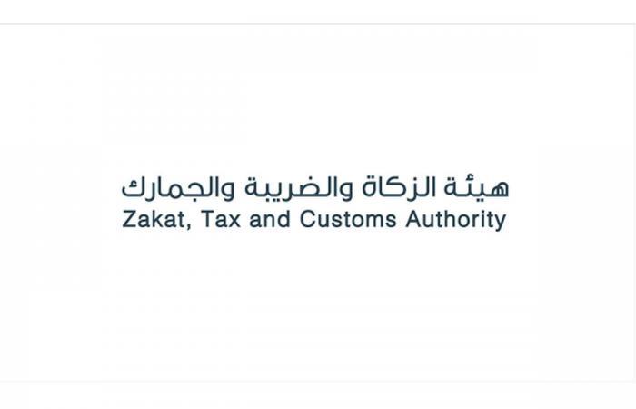 «هيئة الزكاة» توضح خطوات تقسيط ضريبة القيمة المضافة