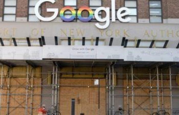 جوجل توقف تقنية رئيسية في متجرها الإلكتروني لحماية حسابات المستخدمين