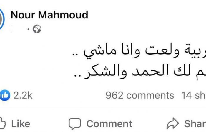 """""""العربية ولعت وأنا ماشى"""".. تفاصيل اشتعال سيارة نور محمود وهو بداخلها"""