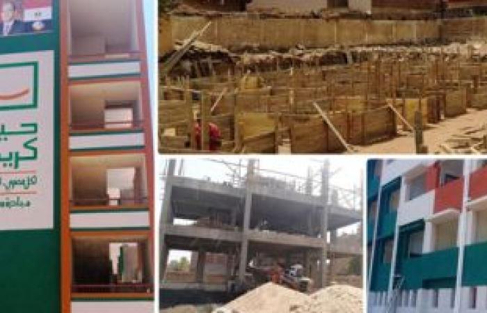 """""""حياة كريمة.. ريف مصري جديد"""".. تعرف على جهود الدولة لتطوير القرى"""