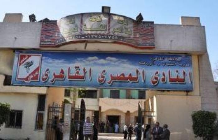 الرابحون والخاسرون من تطوير المصري القاهري برعاية تيسير مطر في عمومية النادي