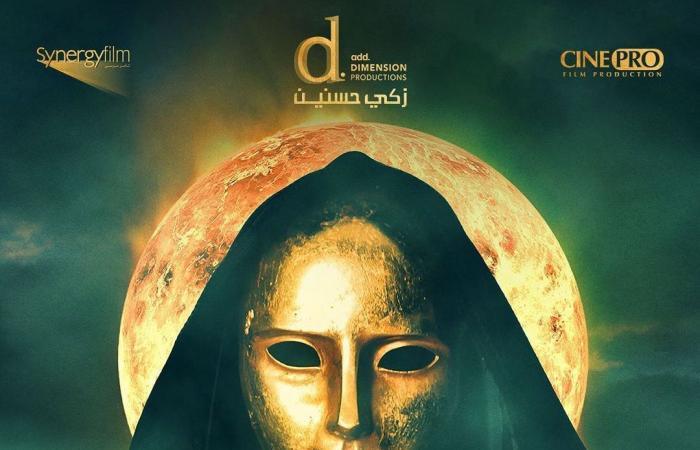 ديسمبر يستقبل 4 أفلام جديدة للسقا ومنى زكى وأحمد عز ومنة شلبى