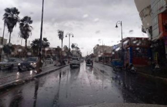أمطار خفيفة تمتد للقاهرة.. تعرف على تفاصيل حالة الطقس حتى الجمعة المقبل