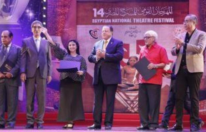 """""""تغريبة بنت الزناتى"""" أفضل عرض ومحمد جبر أحسن مخرج بـ""""القومى للمسرح """""""
