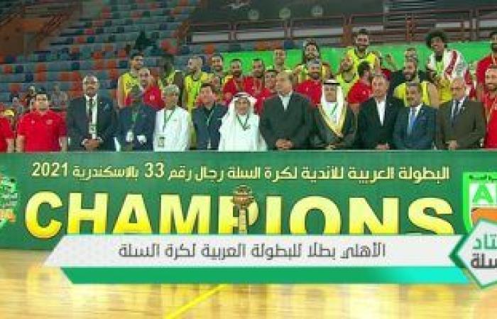 الأهلي يصرف مكافأة خاصة لفريق السلة بعد التتويج بالبطولة العربية