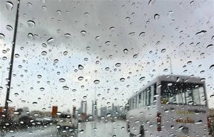 الأرصاد تكشف تفاصيل طقس أول أسبوع دراسة.. توقعات بسقوط الأمطار