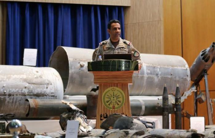 التحالف العربي يعترض طائرة مسيرة مفخخة استهدفت جنوب السعودية