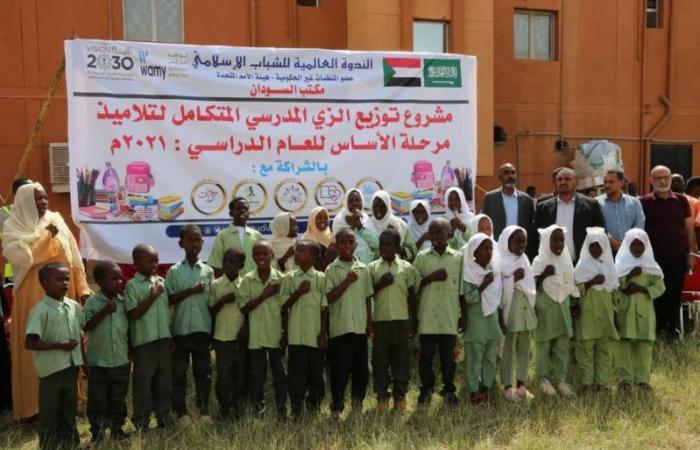 الندوة العالمية توزع الحقائب المدرسية والزي الطلابي على 3000 تلميذ وتلميذة بالسودان